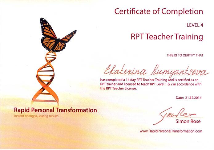 rpt-4-trainer